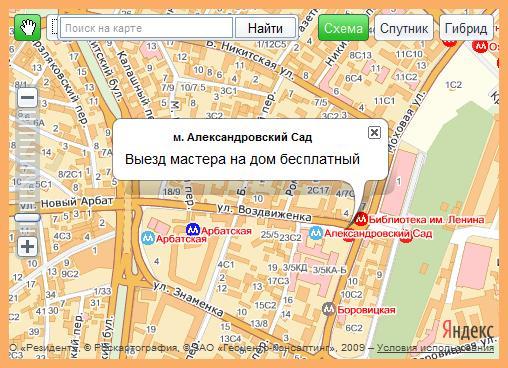 Схема станции метро александровский сад   Схемы иж: http://arosko.ru/archives/1226