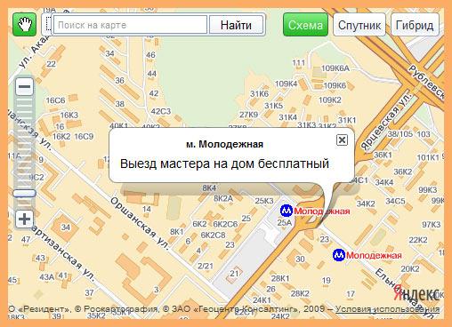 Адрес и телефон офиса.
