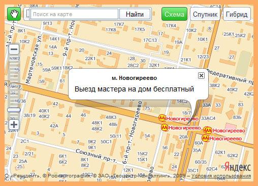 Компьютерная помощь и ремонт компьютеров метро Новогиреево.