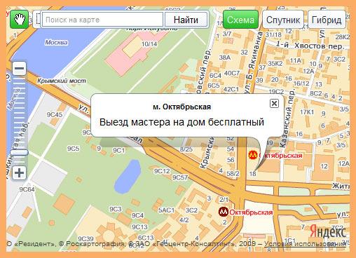 метро москвы схема октябрьское поле: http://battlehearts.ru/page/metro_moskvi_shema_oktyabrskoe_pole/