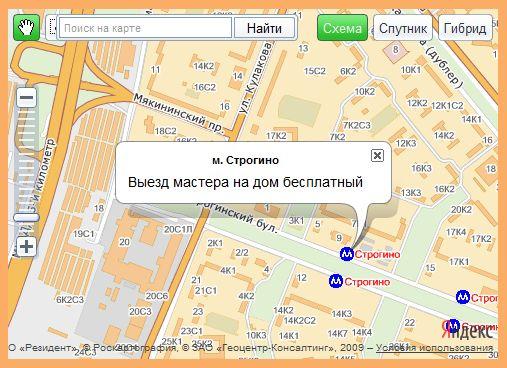 Строгино где находиться метро